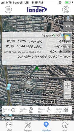 loc 3d map 2